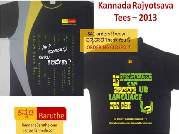 Kannada-4
