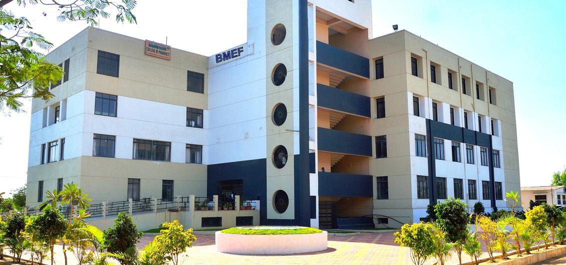 Shri-Bhagawan-Mahaveer-Jain-College