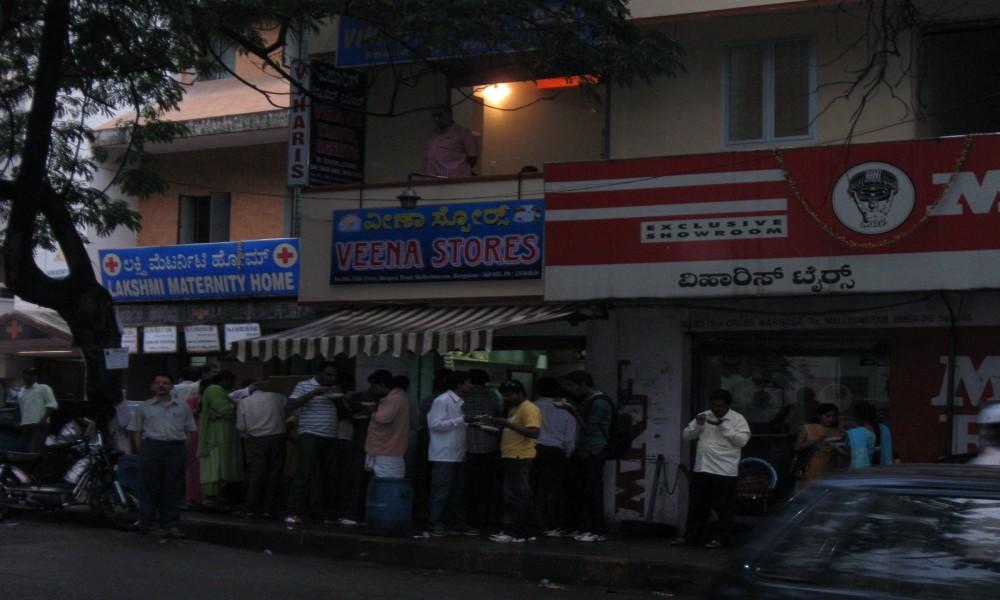 Veena-Stores