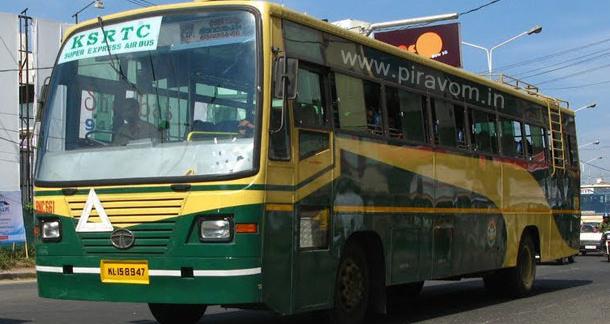 Bengaluru Kempegowda (Bangalore Majestic) BMTC Bus Stand ...