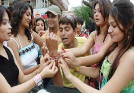"Celebrating Raksha Bandhan In ""DU ISHTYLE"""