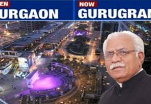 gurgaon gurugram