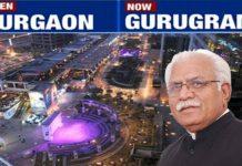 gurgaon gurugram