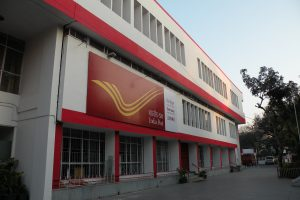 Indian Post Office
