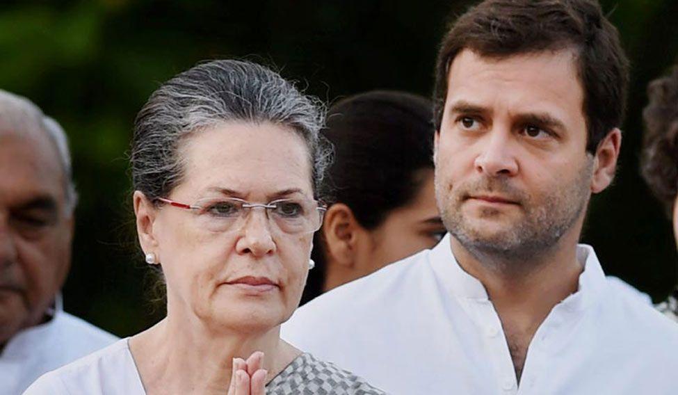 Congress Rahul Gandhi Sonia Gandhi