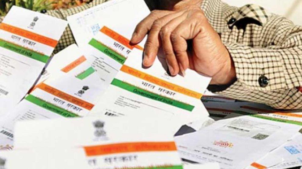 Aadhaar mandatory for PAN card