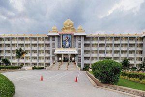 bgs international school bangalore