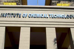 Best Engineering colleges in Mumbai