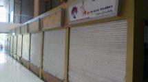 Jaipur Electronic MArket