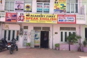GRE Coaching in Jaipur