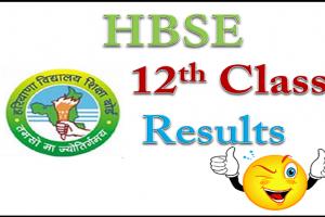 Haryana board class 12 results