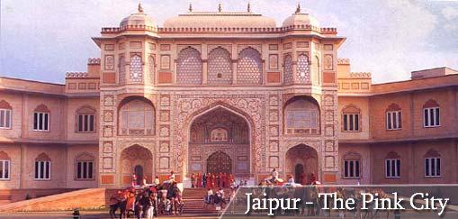 pink-city-jaipur