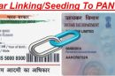 Aadhar Card- PAN link