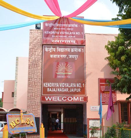 Kendriya Vidhalaya No 1 Jaipur