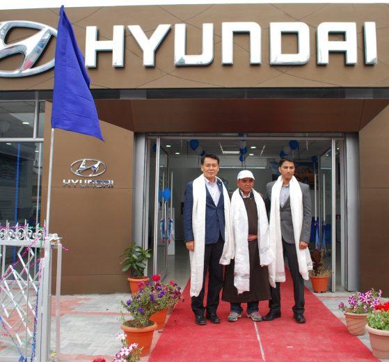 Hyundai Showroom