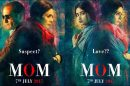 Sridevi starrer 'Mom' gets UA certificate with no cuts from CBFC
