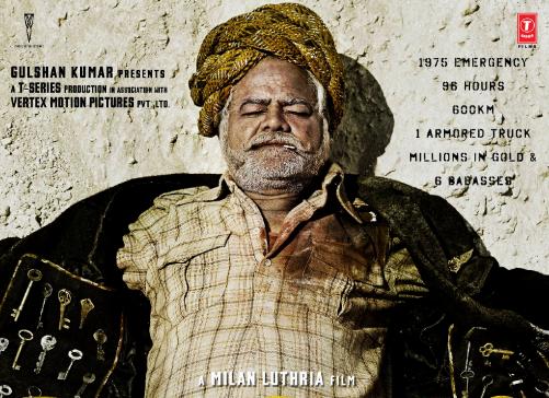 Sanjay Mishra's desi avatar in 'Baadshaho' new poster