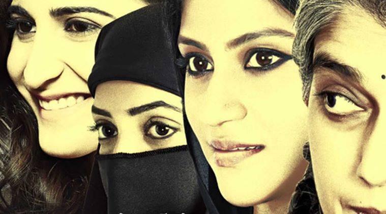 Lipstick Under My Burkha' finally gets a release date now