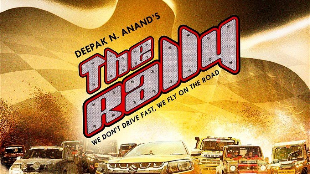 rally2 final