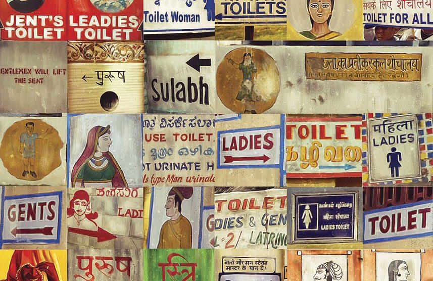 Funky poster of Toilet Ek Prem Katha