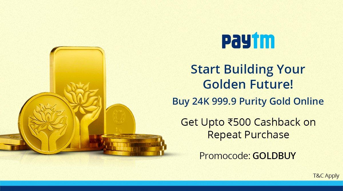 Paytm Gold