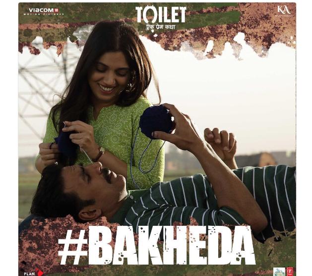 Toilet Ek Prem Katha song Bakheda!