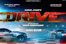 Jacqueline Fernandez, Sushant Singh Rajput's 'Drive' to release on Holi next year! - Check out teaser poster!