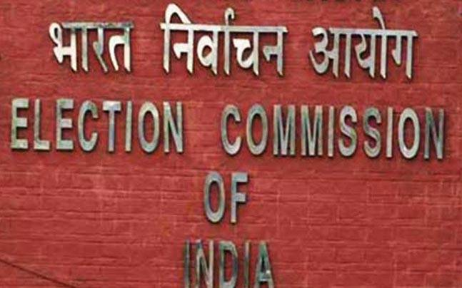 Election Commission issues notification for Vice-President elections