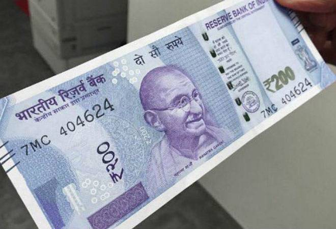 New Rs 200 notes not to be dispensed through ATMs?