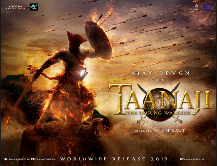 Ajay Devgn Launches Striking Poster of 'Taanaji' on Social media!