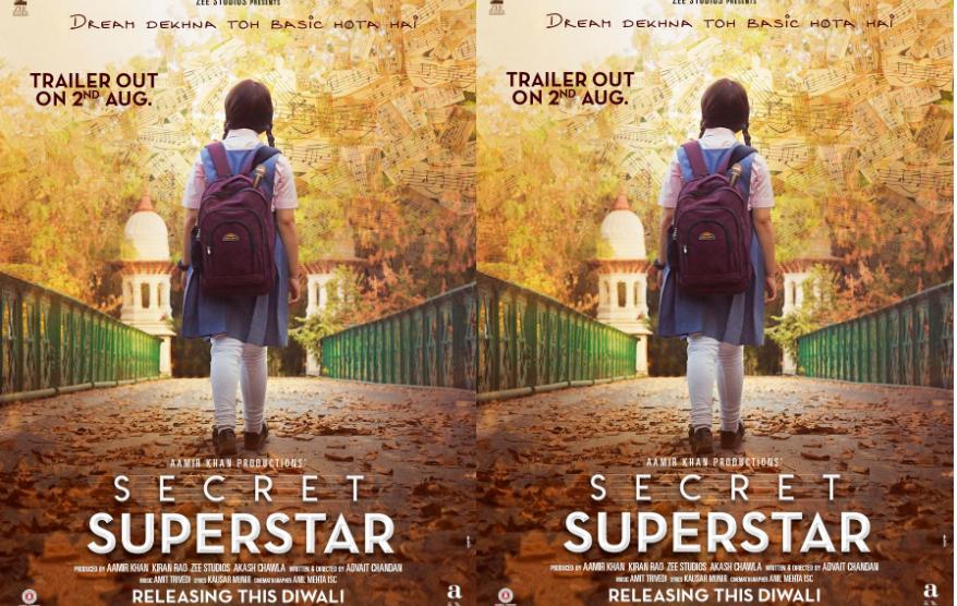 Aamir Khan unveils first look poster of Zaira Wasim's 'Secret Superstar'! - See pic!