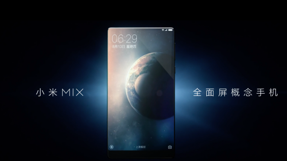 Xiaomi to launch Mi MIX 2 on September 11