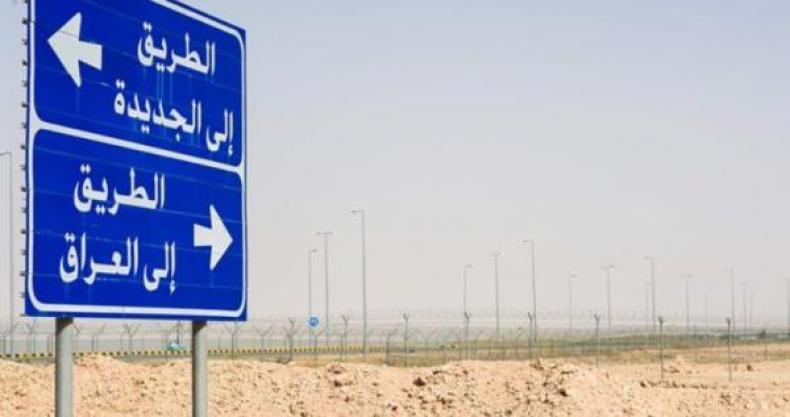 Saudi to reopen Iraq land border for trade after 27 years