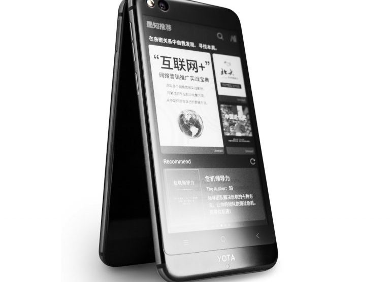 3rd generation Yotaphone(3) is here with 5.2 inch e-ink display