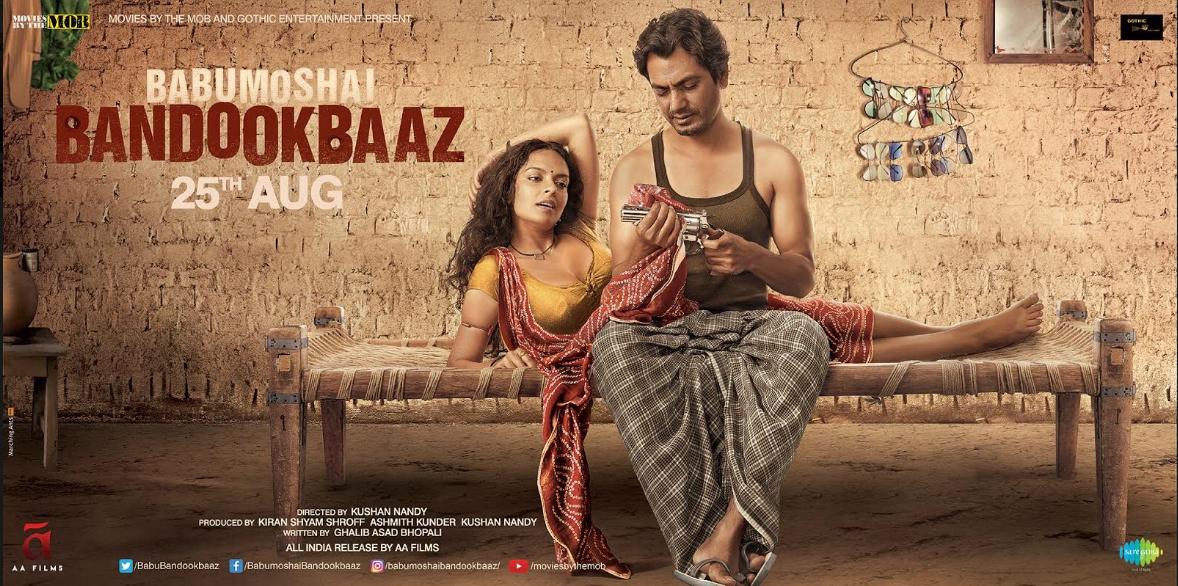 babumoshai bandookbaaz's movie review is out