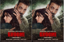 Bhoomi Poster: Sanjay Dutt & Aditi Rao Hydari for the first time as a father-daughter duo!!