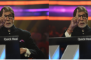 Amitabh Bachchan shares first pictures from 'KBC 9' sets!