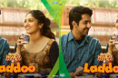Laddoo new song from the movie Shubh Manglam Savdhan released!