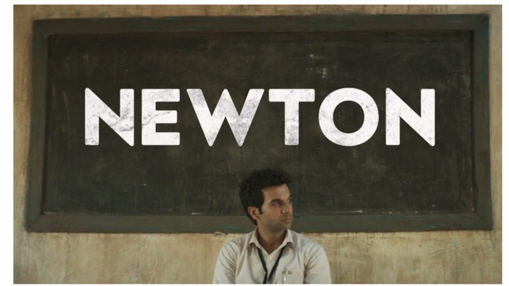 Rajkummar Rao Unveils the Trailer of Newton