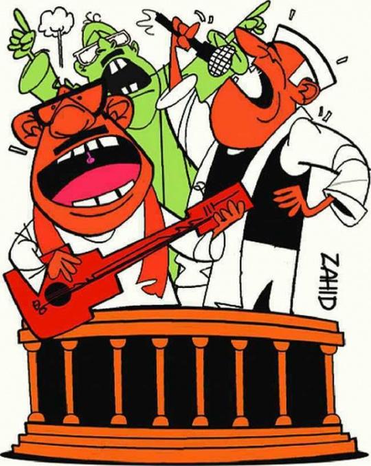 ministers shouting in Rajya Sabha