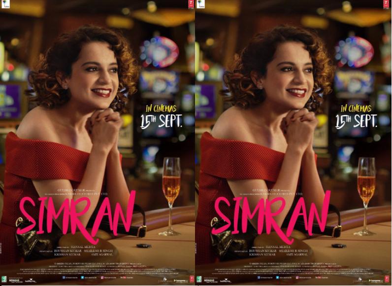 Kangana Ranaut looks glamourous in 'Simran' new poster!