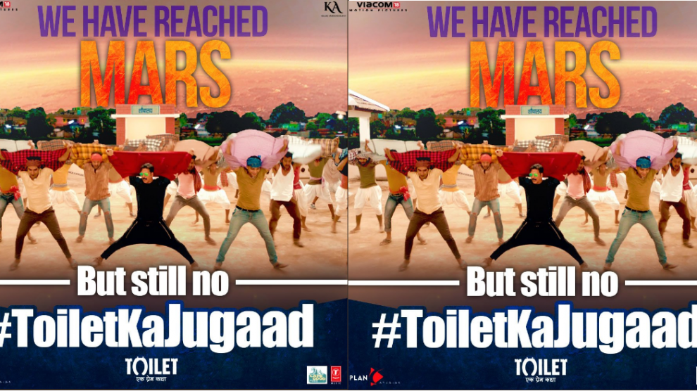WATCH: Akshay Kumar's Toilet Ka Jugaad song will make you think hard!