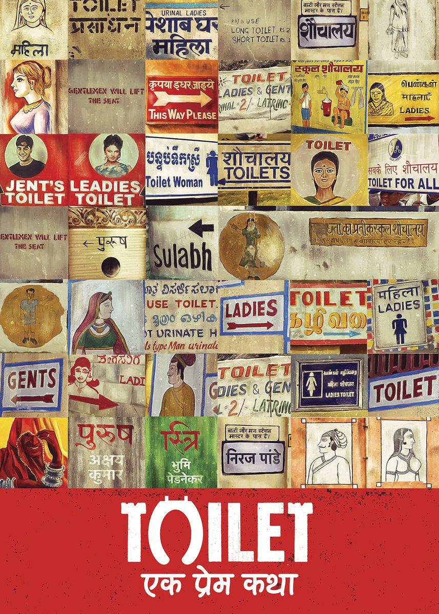 Toilet: Ek Prem Katha collections—Akshay Kumar's social satire earns over Rs 120 cr!