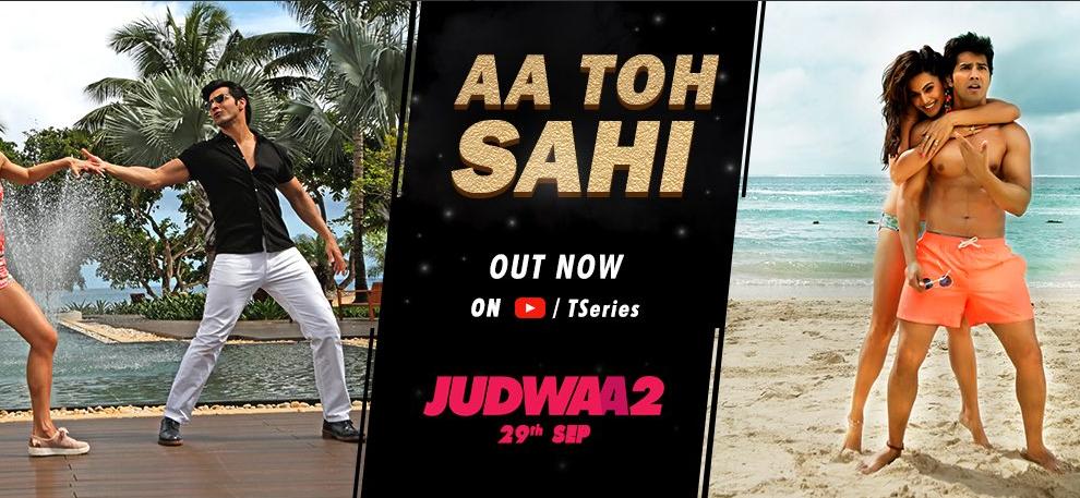 """'Judwaa 2' song """"Aa Toh Sahi"""" teaser released!"""