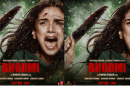 Bhoomi new poster: Aditi Rao Hydari might be a hurt daughter, but not shattered. See photo!