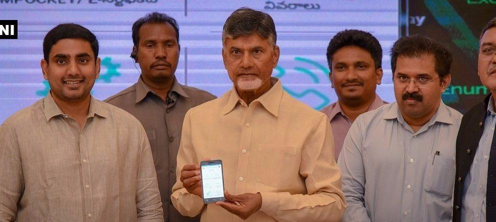 Chandrababu Naidu launching people first app