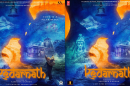 Sushant Singh Rajput – Sara Ali Khan starrer 'Kedarnath' first look poster out!