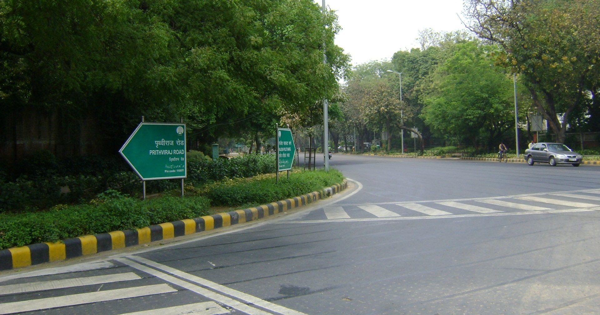Prithviraj Road New Delhi