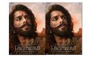 Padmavati: Shahid Kapoor's look as Maharawal Ratan Singh out!