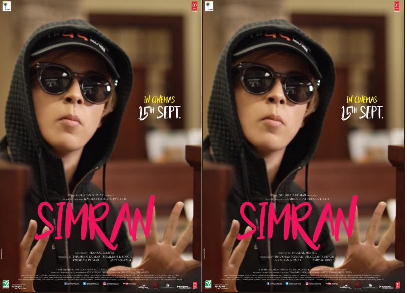 Kangana Ranaut shows her goofy side in new 'Simran' poster!